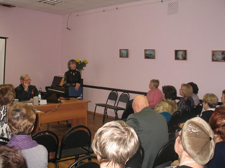Творческая встреча с А.С. Воронцовым